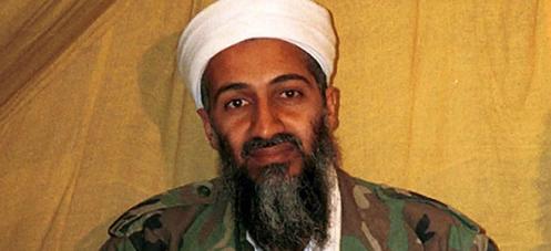Bin Laden FOIA
