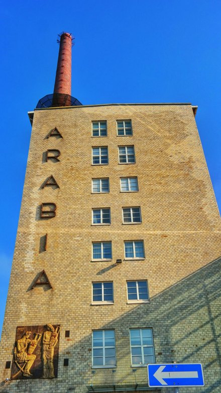 Arabia factory and Fiskas headquarters in Helsinki. Photo by Katja Presnal.